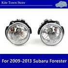 Pair Front Glass Lens Replacement Fog Light Lamp For 2009 2013 Subaru Forester