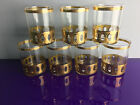 7 Vintage Culver Antigua Mid Century 22K Gold  old fashioned Rocks Glasses