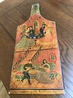 Vintage Wood Bread Paddle Cutting Board Wall Hanging Painted Russian Folk Art