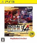 Sengoku Musou Samurai Warriors 4 PlayStaion3 the Best Videospiel (Japan Import)