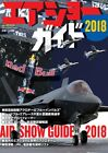 Air Show Guide 2018 Japanese Book Red Bull Military