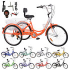 7 Speed 24 Adult 3 Wheel Tricycle Trike Cruise Bike Bicycle With Basket 9 Color