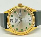 seiko5 automatic men's gold plated SILVAR dial vintage japan made watch ORDER 49
