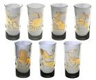 Vtg Federal Glass Zodiac Horoscope Smoked Glassware Tumblers 22kt ~Your Choice~