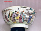 Antique Chinese Qing Qianlong Period Famille Rose Punch Bowl Restored 11.5