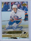 2018-19 Upper Deck Overtime Gold Autograph #44 Mike Bossy
