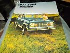 1977 FORD BRONCO FACTORY DEALERSHIP SALESMANS HANDOUT BROCHURE NEW CORRECT