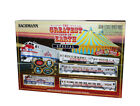 Bachmann HO Scale Train Analog The Greatest Show On Earth Special 00749