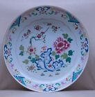 Large Chinese porcelain Plate - Qianlong 18th century