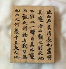 Chinese Calligraphy Rubber Stamp All Night Media 907J Background Asian Writing