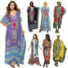 Plus Size Womens Kaftan Boho Cotton Long Maxi Dress Loose Beach Holiday Casual