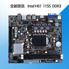 Intel H61 1155 pin DDR3 motherboard Supports dual core quad core I3 i5 and CPU