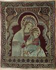 Nativity Scene St Mary and Jesus 1880s Antique Kermanshah Rug 2 x 26 ft