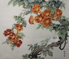 Exquisite Chinese Watercolor Painting Morning Glory and WhiteParrot Signed Guosu
