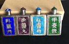 Rare Estate Antique 1900  (4)  Chinese Silver Enameled  Hinged Snuff  Bottles