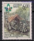 Yugoslavia 1999 Scouts Scouting Youth Tree Deer 1v MNH