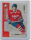 John Tavares Cards, Rookies Cards and Autographed Memorabilia Guide 32