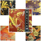 Japanese Origami Paper 6 Gold Lamella Yuzen Chiyogami 5 Sheets Made in Japan