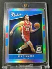 Top Philadelphia 76ers Rookie Cards of All-Time 49