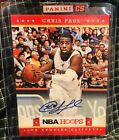 2012-13 NBA Hoops Basketball Cards 13