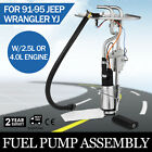Vevor SP736H New Fuel Pump w/Sending Unit For Jeep Wrangler (YJ) 95 94