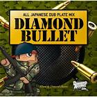 DIAMOND BULLET [ALL JAPANESE DUB PLATE MIX] DIAMOND ARROWS CD