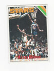 Top Philadelphia 76ers Rookie Cards of All-Time 34