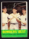 Why Some Topps Baseball Sets Are Missing Card 7 17