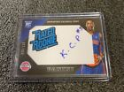 KENTAVIOUS CALDWELL POPE 2013-14 PANINI #29 RATED ROOKIE PATCH AUTO 100 SP RC