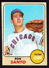 Ron Santo Cards, Rookie Card and Autographed Memorabilia Guide 6