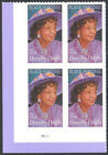SC5171 Forever Dorothy Height Plate Block of 4 MNH PP1111 LL