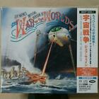 Mint Jeff Wayne Space War Sacd Hybrid Specifications Japan And Overseas Edition