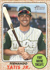 2017 Topps Heritage Minor League - Pick A Card