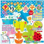 Pack of 30 Sheets Japanese 6 Assorted Color Artwork Craft Origami Folding Paper