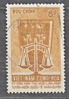 South VIETNAM 1963 used SC226 8pi stamp Declaration of Human Rights 15th An