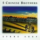 Stone Soup - 5 Chinese Brothers - EACH CD $2 BUY AT LEAST 3