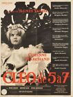 Cleo from 5 to 7 1962 French Moyenne Poster