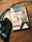 WEIGHT WATCHERS 10 MINUTES TIME CRUNCH TRAINING KIT WITH RESISTANCE CORD