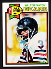 Walter Payton Football Cards, Rookie Card and Autograph Memorabilia Guide 8