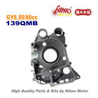TZ 31 50cc 80cc Right Crankcase GY6 Parts Chinese Scooter 139QMB Motorcycle
