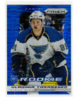Vladimir Tarasenko Cards and Rookie Card Guide 14