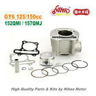 TZ 02A 150cc 180cc 585mm Racing Cylinder Assy GY6 Parts Chinese Scooter