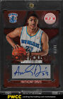 Anthony Davis Rookie Cards Checklist and Gallery 42