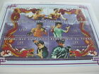 Chad 1997 famous people Bruce Lee martial arts MI1463 68