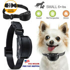 Rechargeable Anti No Barking Collar Electric Shock Dog Training Collar Obedience