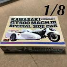 Nagano KAWASAKI GT500 MACH III SPECIAL SIDE CAR 1/8 Model Kit #11123