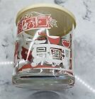 Vtg Hazel Atlas Cottage Cheese Sour Cream Glass Jar Pink White Kitchen Baking