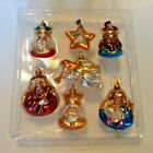 Dept 56 Set Nativity Christmas Ornaments Madonna Child Joseph Kings Angel Star