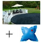 Deluxe 24 Round Above Ground Swimming Pool Winter Cover  4 x 8 Air Pillow