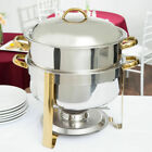 Round Soup Chafer Chafing Dish 14 Qt Stainless Steel Gold Accent Side Handles